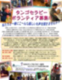 12231532_952178208177370_1897650939_n.jp