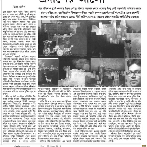 my article.jpg