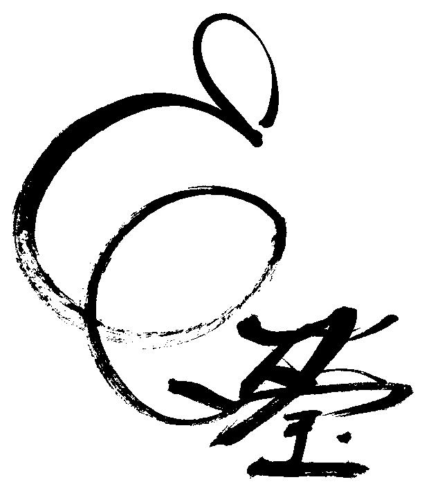 ying.png