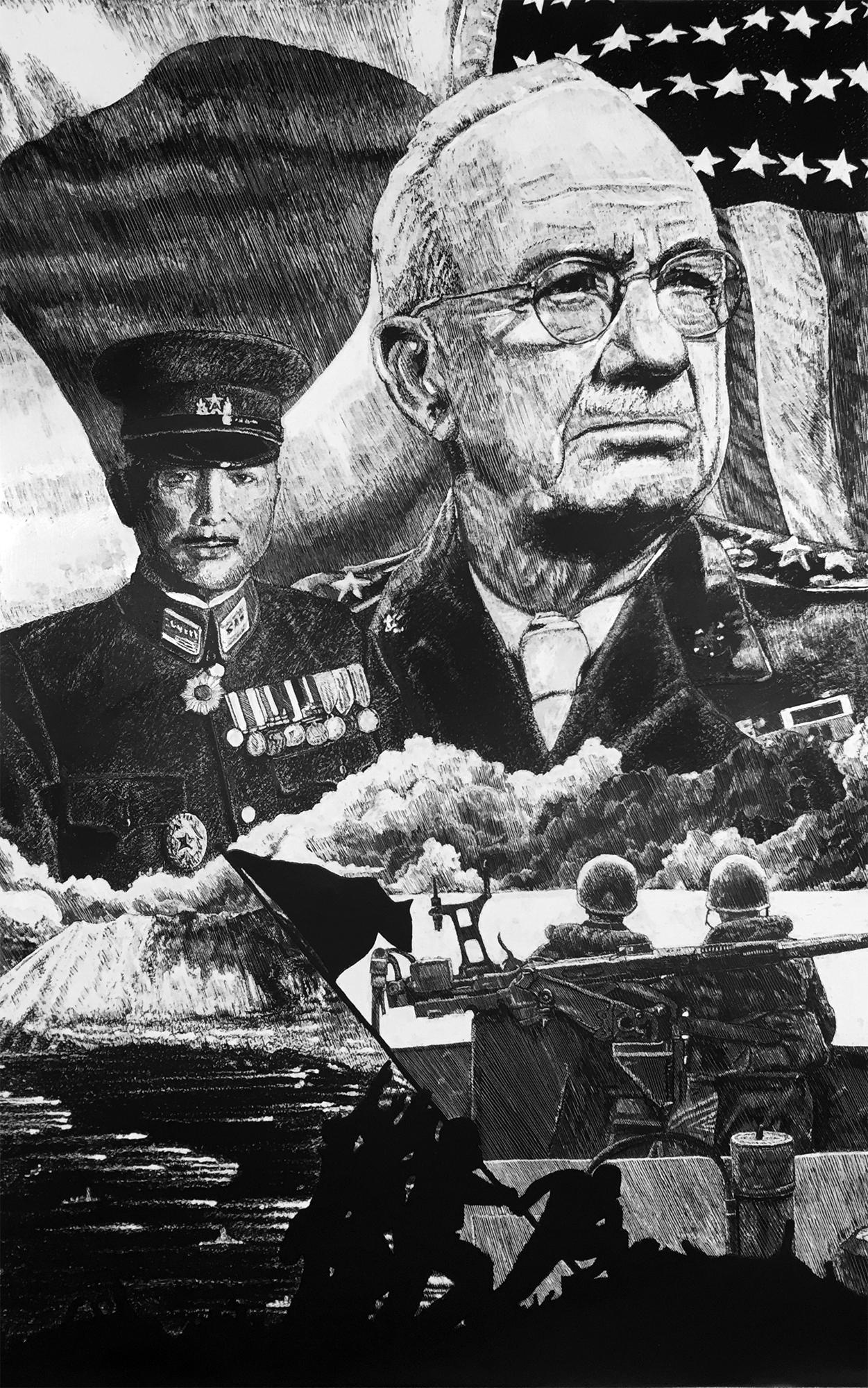 Epochal Decisions - Iwo Jima