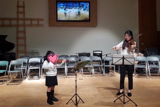 광성아카데미 향상음악회