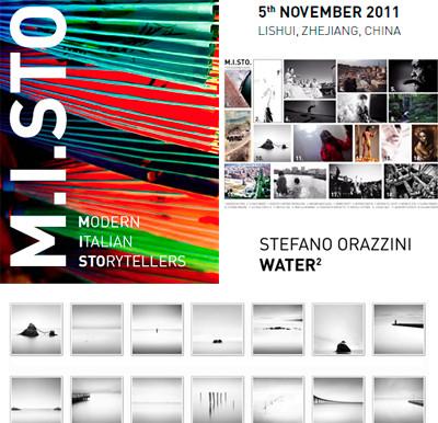 Exhibition at Lishui (China) 14th International Photographic Festival