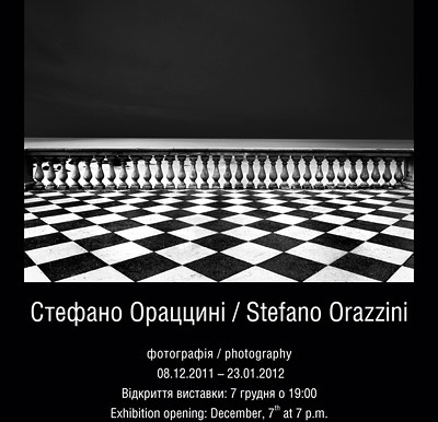 Solo Exhibition at Brucie Collections Gallery - Kiev