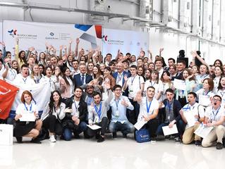 Молодёжный форум в рамках Всероссийской недели охраны труда