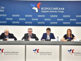 Стали известны первые партнеры Всероссийской недели охраны труда 2018