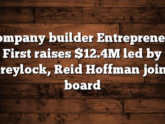 LinkedIn founder invests in EF
