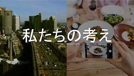 mudgee1-jap.jpg