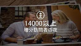 mudgee3-jap.jpg