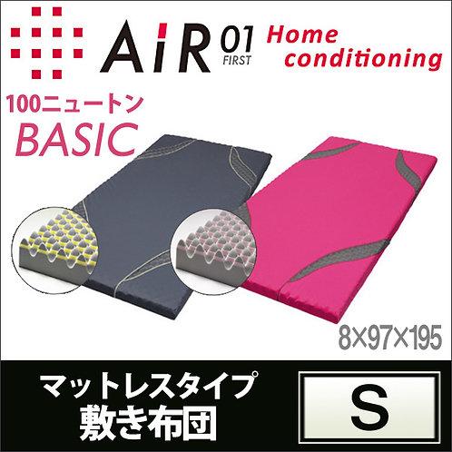 東京西川 AIR01 マットレスタイプ敷布団 ベーシック シングル
