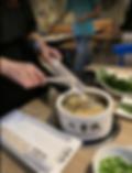 www.goodharvestatlanta.com is the best hotpot and Chinese food in Atlanta GA, we provice the spicy, fresh, traditional chinese food and hotpot.