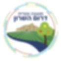 לוגו דרום השרון.PNG