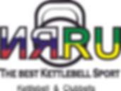 Compre aqui produtos NRRU