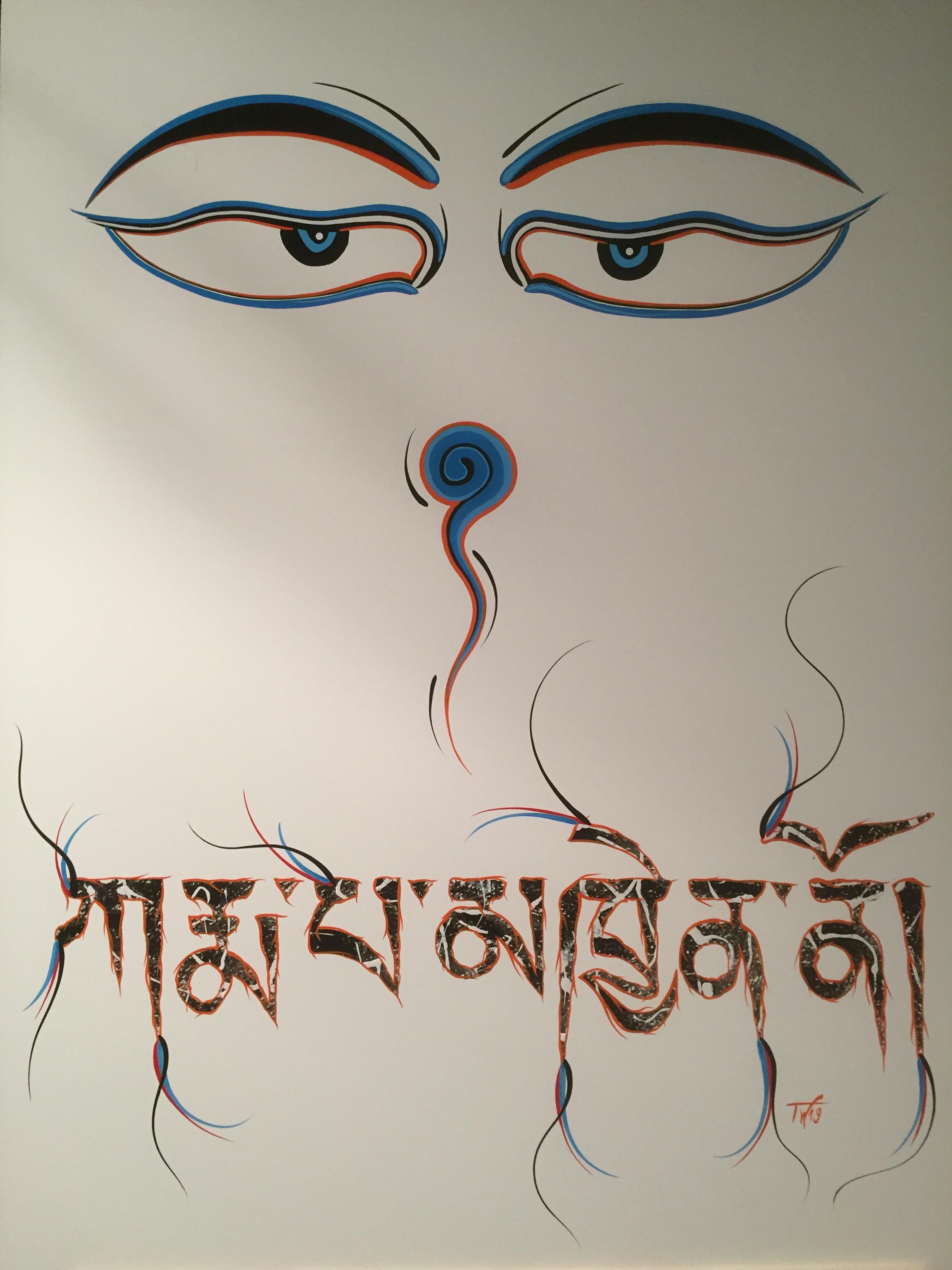 Karmapa Chenno