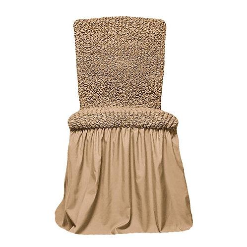 Комплект чехлов на стулья. Цвет: бежевый