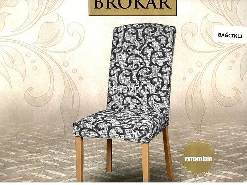 Комплект чехлов на стулья BROKAR (6 шт.) Цвет: чёрный