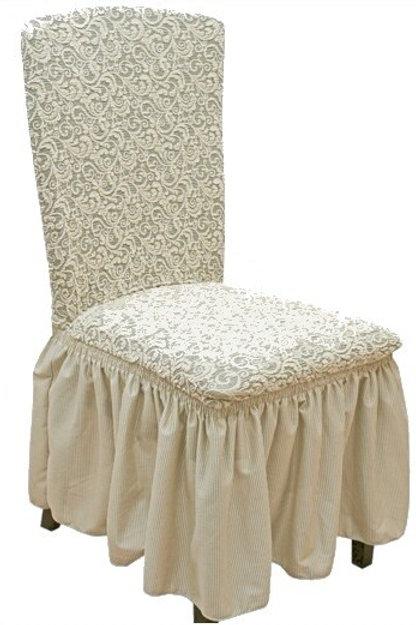 Комплект чехлов на стулья жаккард. Цвет: шампань