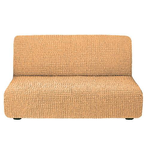 На диван без подлокотников. Цвет: песочный