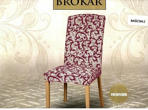 Комплект чехлов на стулья BROKAR (6 шт.) Цвет: бордовый