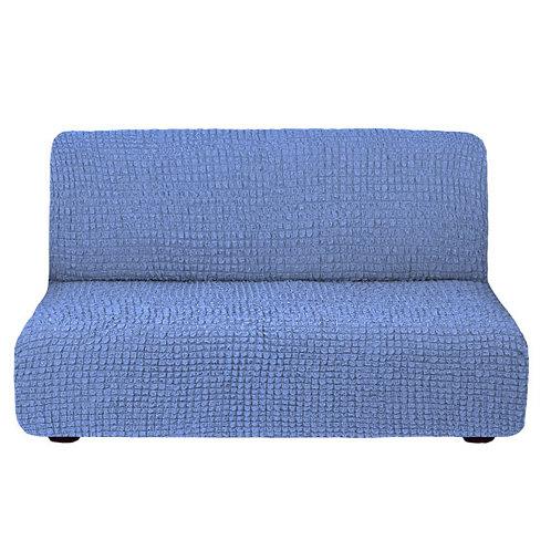 На диван без подлокотников. Цвет: синий