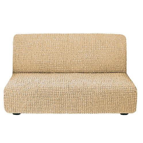 На диван без подлокотников. Цвет: бежевый