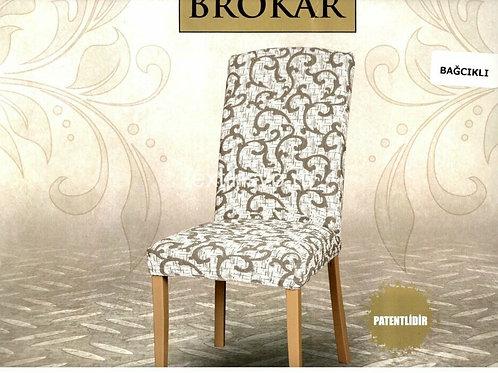 Комплект чехлов на стулья BROKAR (6 шт.) Цвет: бежевый