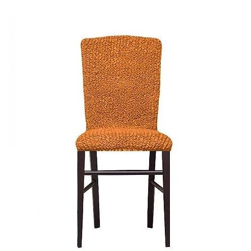 Комплект чехлов на стулья без оборки. Цвет: рыже-коричневый