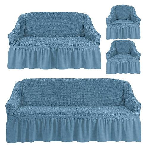 Комплект чехлов 3+2+1+1. Цвет: серо-голубой