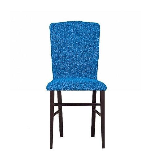 Комплект чехлов на стулья без оборки. Цвет: синий