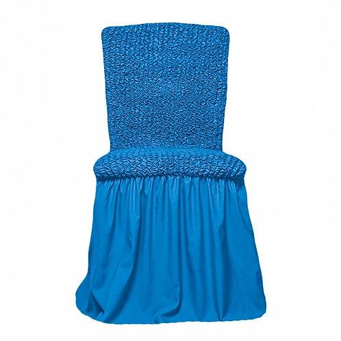 Комплект чехлов на стулья. Цвет: синий