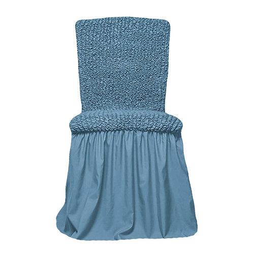 Комплект чехлов на стулья. Цвет: серо-голубой