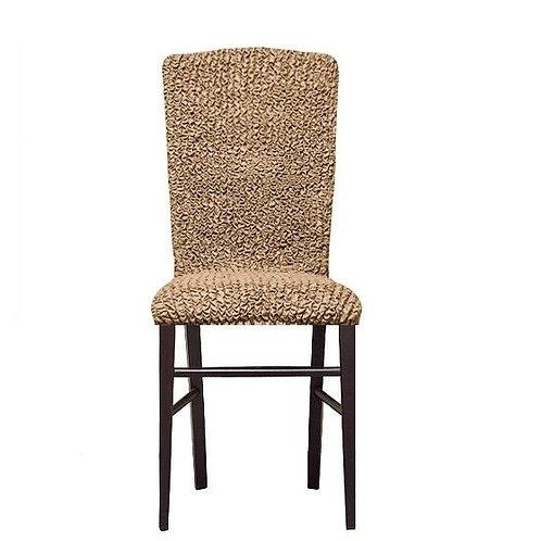 Комплект чехлов на стулья без оборки. Цвет: бежевый
