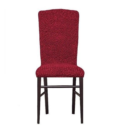 Комплект чехлов на стулья без оборки. Цвет: бордовый