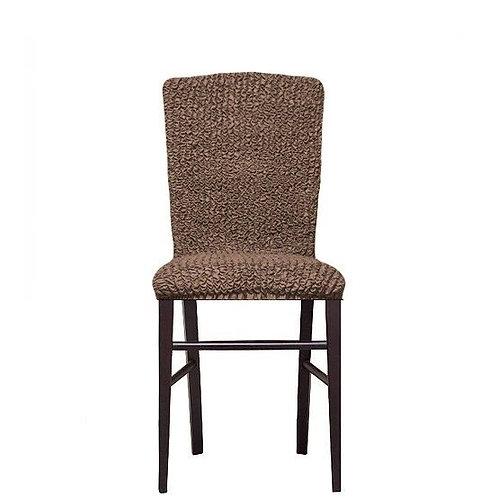 Комплект чехлов на стулья без оборки. Цвет: серо-коричневый