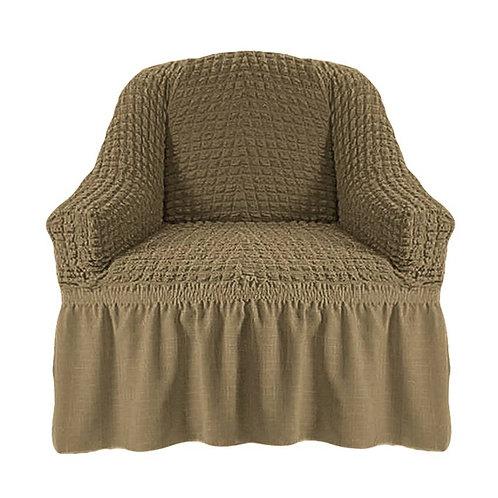 На кресло с оборкой. Цвет: хаки