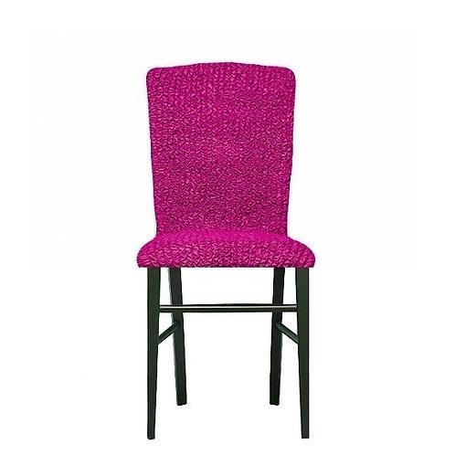 Комплект чехлов на стулья без оборки. Цвет: фуксия