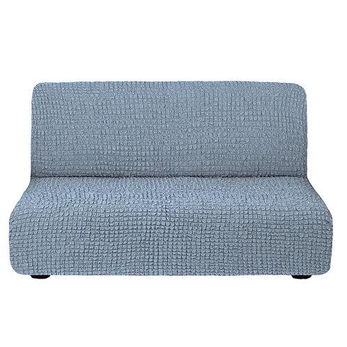 На диван без подлокотников. Цвет: серо-голубой