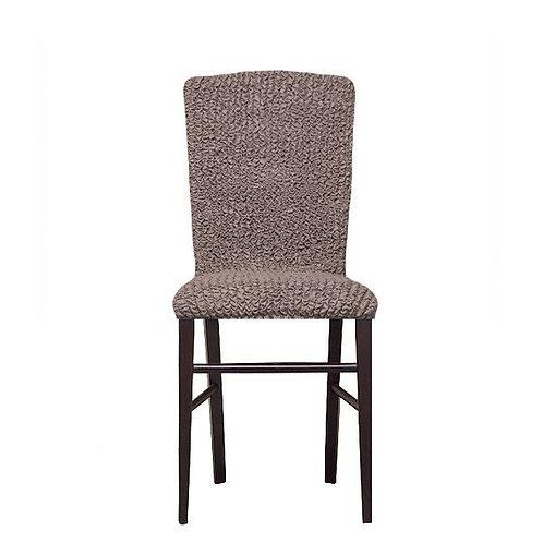 Комплект чехлов на стулья без оборки. Цвет: какао