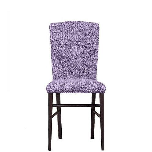 Комплект чехлов на стулья без оборки. Цвет: лиловый