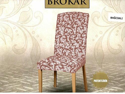 Комплект чехлов на стулья BROKAR (6 шт.) Цвет: пудровый
