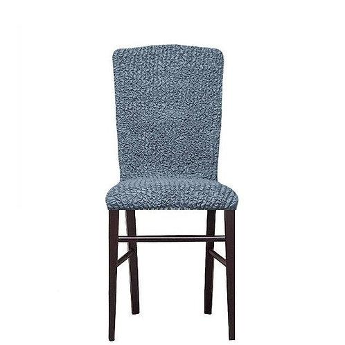 Комплект чехлов на стулья без оборки. Цвет: серый