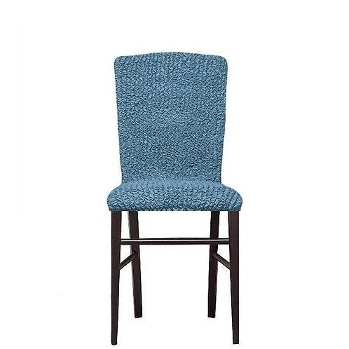 Комплект чехлов на стулья без оборки. Цвет: серо-голубой
