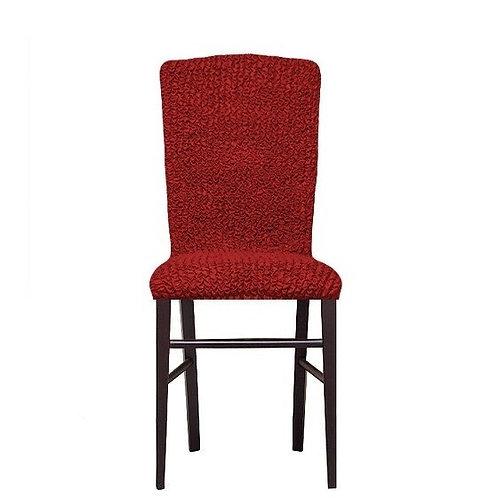 Комплект чехлов на стулья без оборки. Цвет: терракотовый