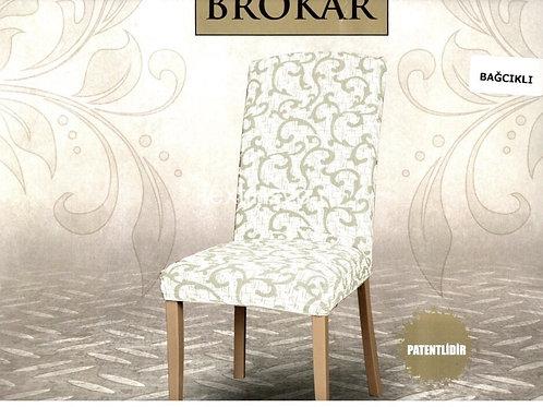 Комплект чехлов на стулья BROKAR (6 шт.) Цвет: натуральный