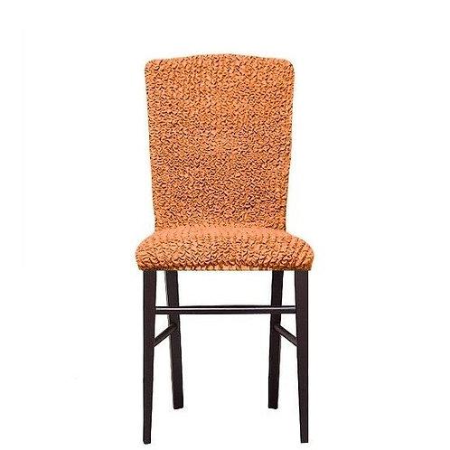 Комплект чехлов на стулья без оборки. Цвет: оранжевый
