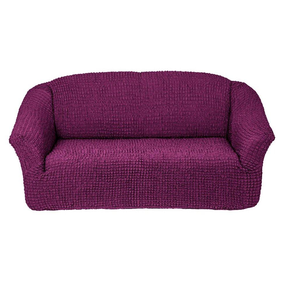 225 фиолетовый