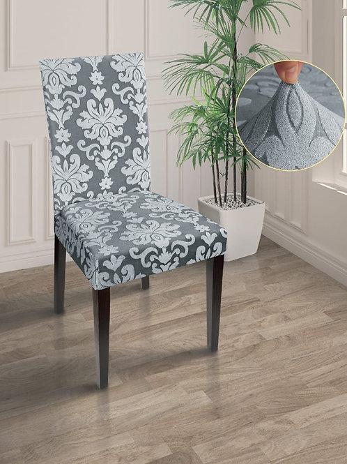 "Чехол на стул ""MARIANNA"". Цвет: серый"