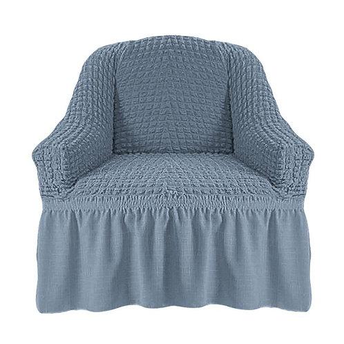 На кресло с оборкой. Цвет: серый