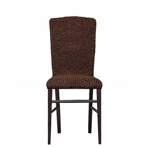 Комплект чехлов на стулья без оборки. Цвет: шоколад