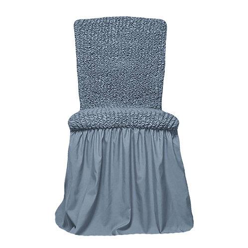 Комплект чехлов на стулья. Цвет: серый