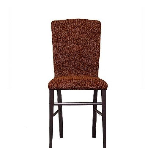 Комплект чехлов на стулья без оборки. Цвет: коричневый